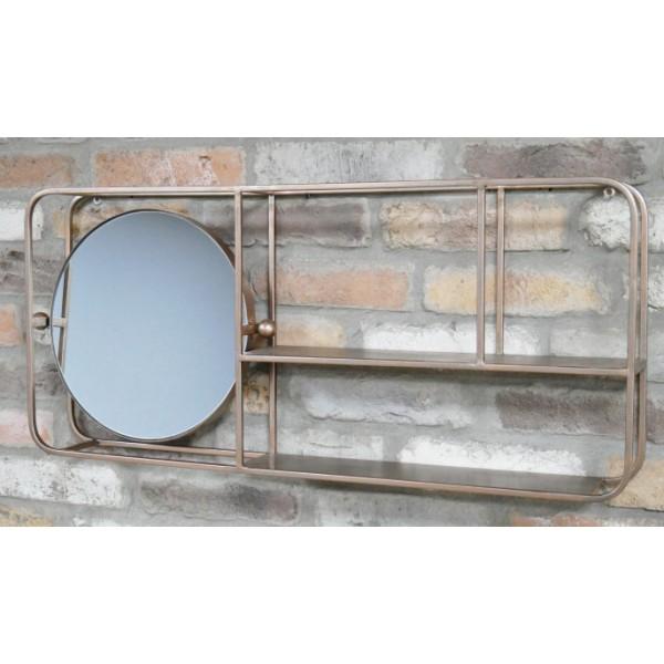 Copper Effect Mirror Wall Unit
